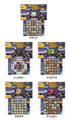 Pokémon Shuffle - New Stages