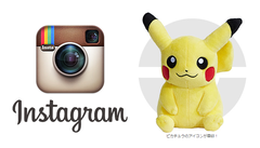 pikachu pokemon official Ig