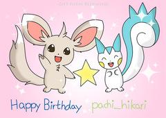 Birthday Gift pachi hikari2
