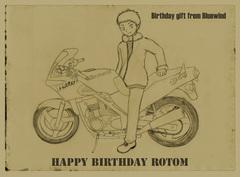 Birthday Gift Rotom