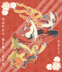 Happy Chicky Year 2017
