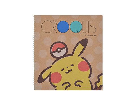 pokemon-yurutto-kanahei-drop-15.jpg