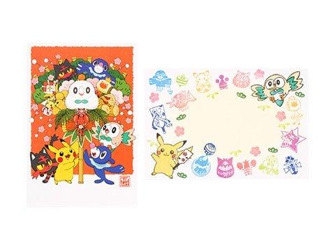 pokemon-2018-osyougatu-goods-14-min.jpg