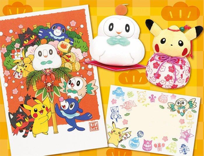 pokemon-2018-osyougatu-goods-2-min.jpg