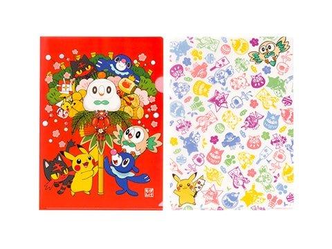 pokemon-2018-osyougatu-goods-8-min.jpg
