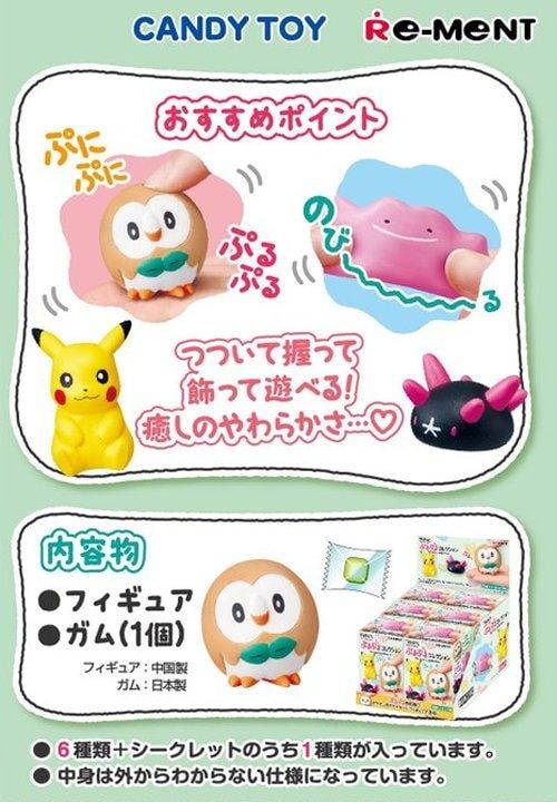 pokemon-purupuru-mokuro-figure-2-min.jpg