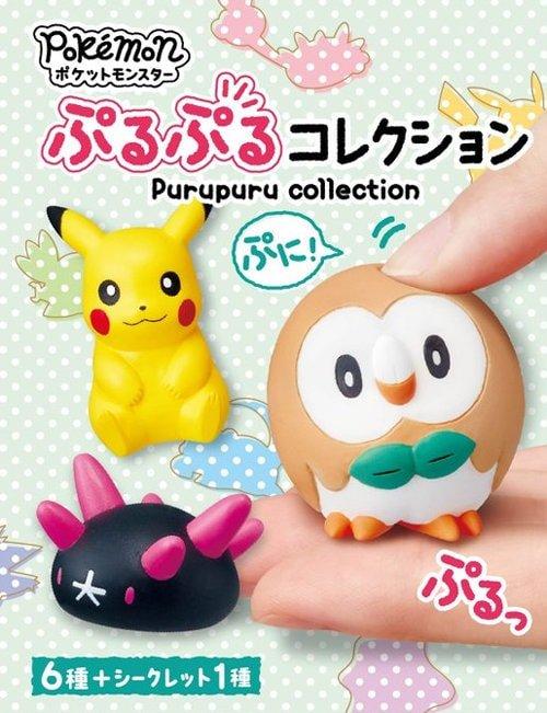 pokemon-purupuru-mokuro-figure-3-min.jpg