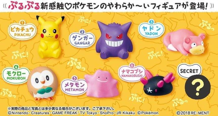 pokemon-purupuru-mokuro-figure-4-min.jpg