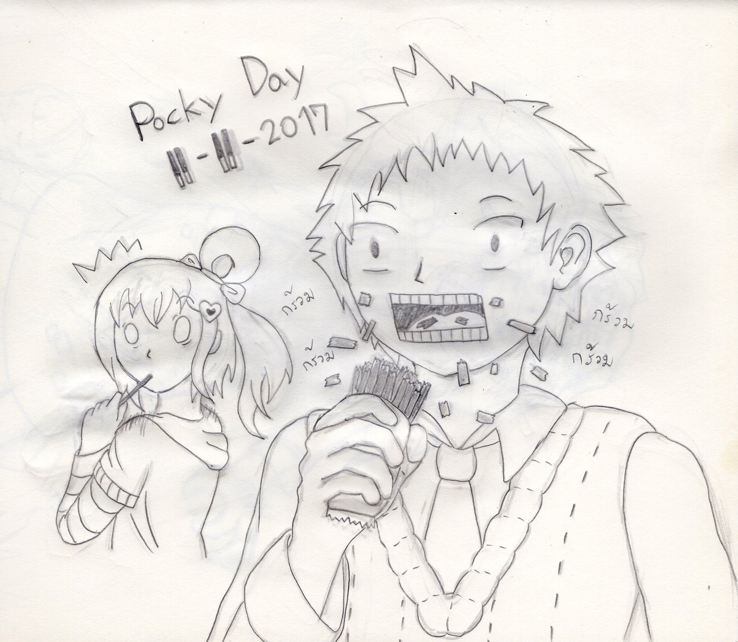 Doodle(มั้ง) - Pocky Day 2017