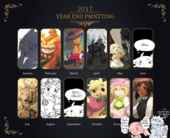 รวมงานวาดปี2017ของMocoron