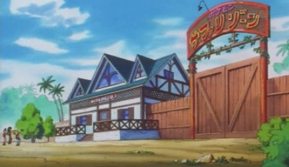 Safari_Zone_anime.png